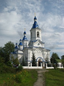 90286628_Ekaterininska_therkov_kamennaya